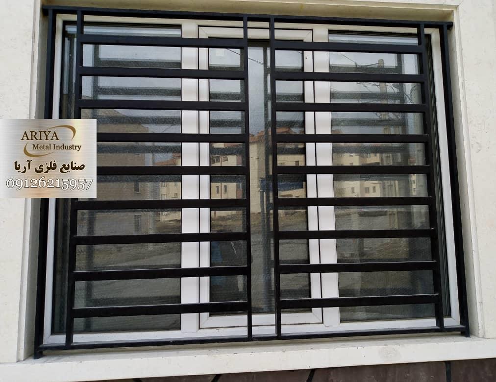 حفاظ پنجره ضد سرقت